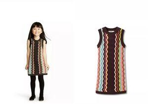 NEW Missoni Target Zig Zag Chevron Knit Dress